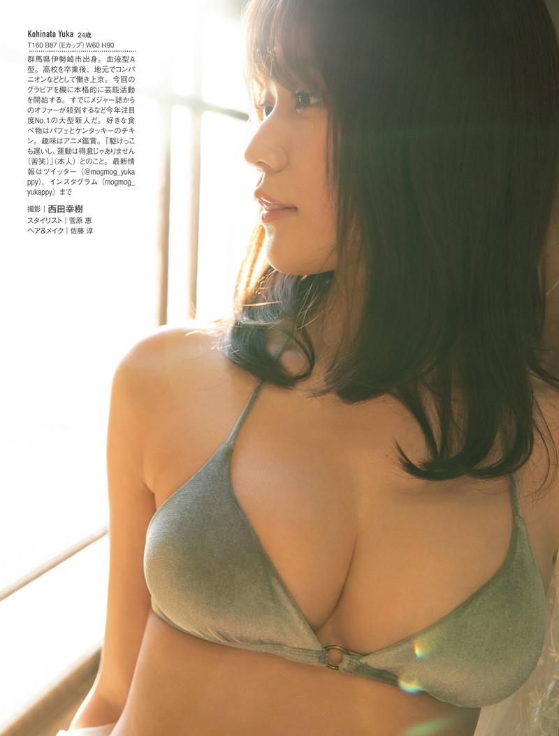 【小日向ゆかエロ画像】SNSで可愛すぎると話題になったFカップ美少女 14