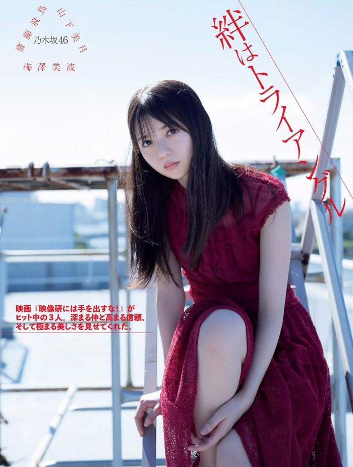 【齋藤飛鳥グラビア画像】美少女と評判の乃木坂アイドルがやっぱり可愛い! 38