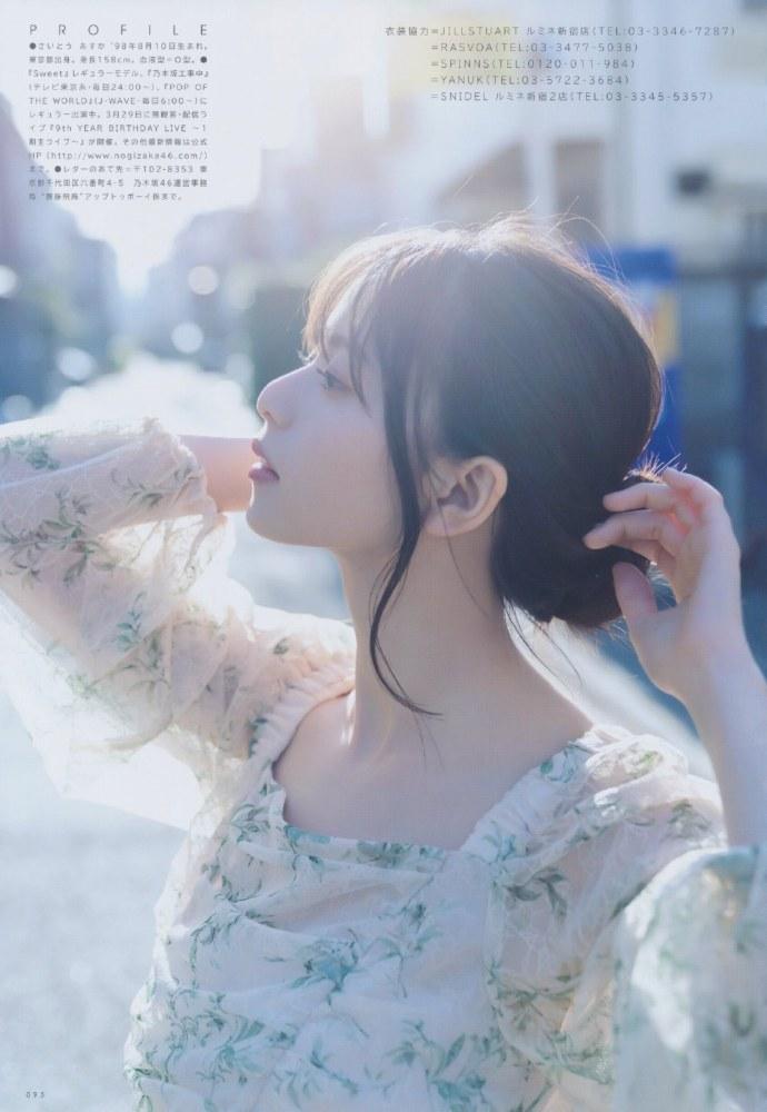 【齋藤飛鳥グラビア画像】美少女と評判の乃木坂アイドルがやっぱり可愛い! 60
