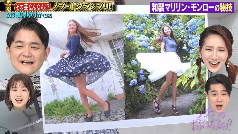 【黒澤ゆりかエロ画像】世界一スカートをめくられた女ってインパクトあるなw 04