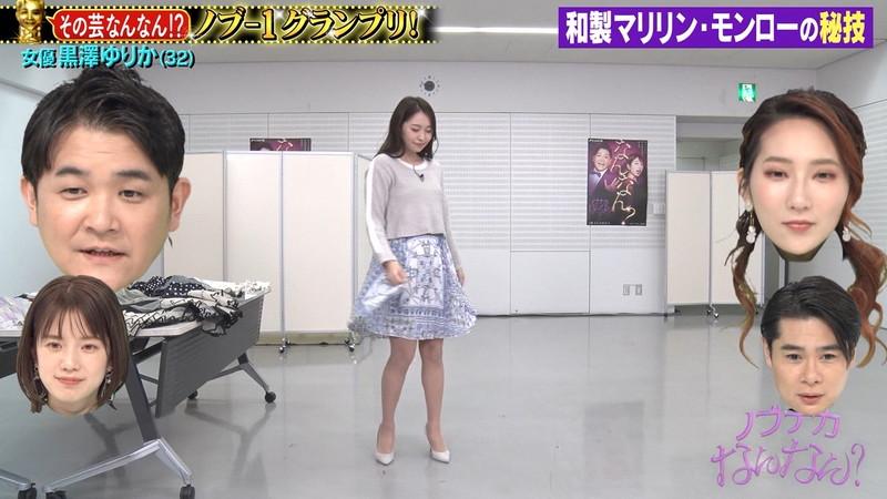 【黒澤ゆりかエロ画像】世界一スカートをめくられた女ってインパクトあるなw 06
