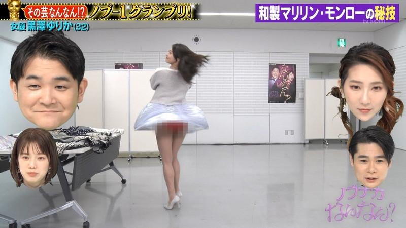 【黒澤ゆりかエロ画像】世界一スカートをめくられた女ってインパクトあるなw 09