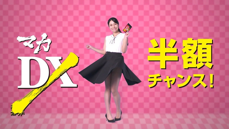 【黒澤ゆりかエロ画像】世界一スカートをめくられた女ってインパクトあるなw 45