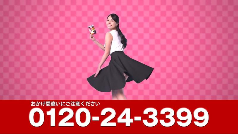 【黒澤ゆりかエロ画像】世界一スカートをめくられた女ってインパクトあるなw 47