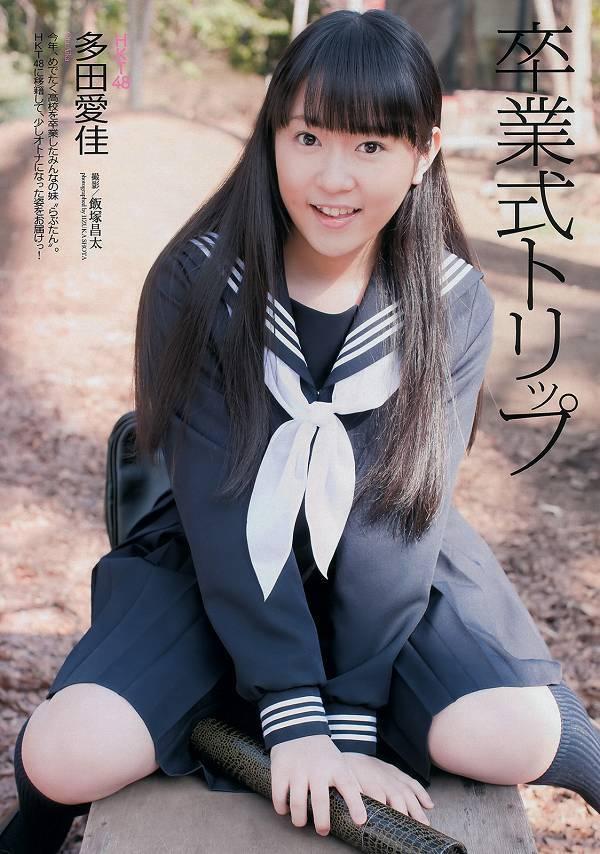 【多田愛佳お宝画像】元AKB48アイドルのビキニやパンチラショット! 42