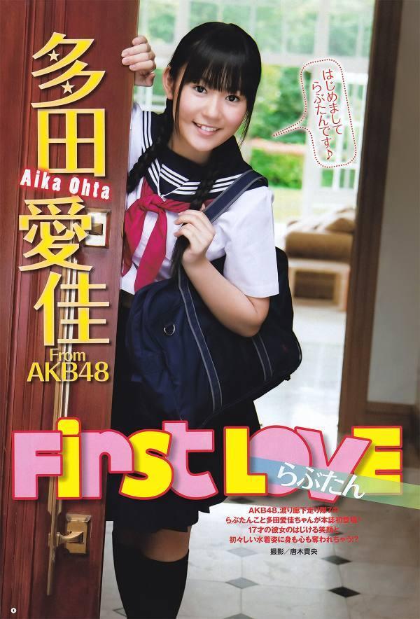【多田愛佳お宝画像】元AKB48アイドルのビキニやパンチラショット! 45