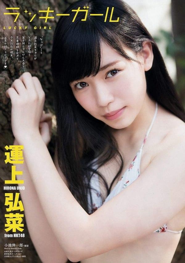 【運上弘菜グラビア画像】AKBを落ちても挫けずHKTでアイドルになった女の子 13