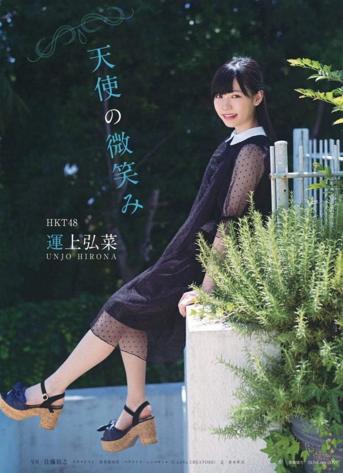 【運上弘菜グラビア画像】AKBを落ちても挫けずHKTでアイドルになった女の子 31