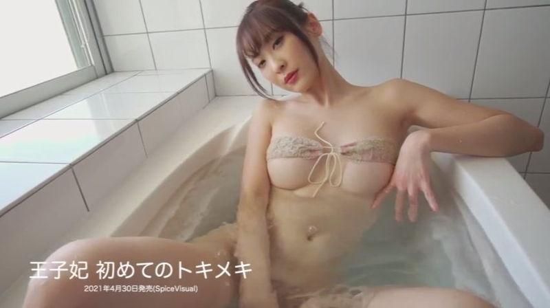 【王子妃エロ画像】台湾出身の美人コスプレイヤーがマジでシコい 80