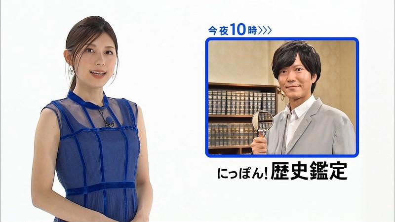 【上村彩子キャプ画像】スケスケシースルーを見せつけるエロ女子アナwwww 04