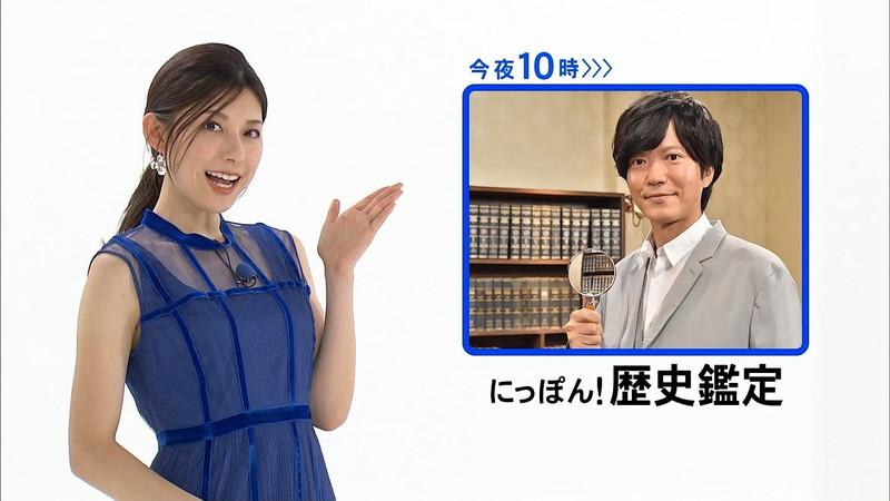 【上村彩子キャプ画像】スケスケシースルーを見せつけるエロ女子アナwwww 05