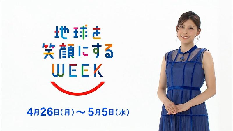 【上村彩子キャプ画像】スケスケシースルーを見せつけるエロ女子アナwwww 08