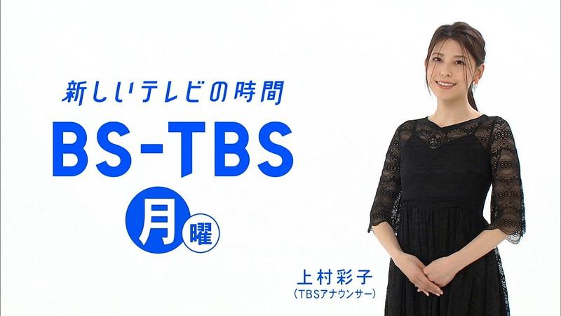 【上村彩子キャプ画像】スケスケシースルーを見せつけるエロ女子アナwwww 11