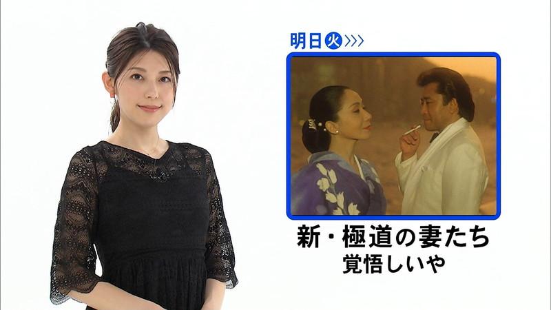 【上村彩子キャプ画像】スケスケシースルーを見せつけるエロ女子アナwwww 12