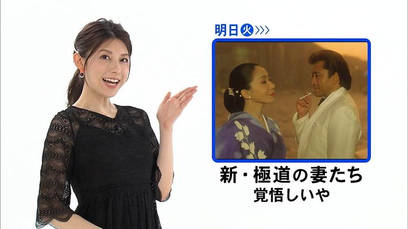 【上村彩子キャプ画像】スケスケシースルーを見せつけるエロ女子アナwwww 14