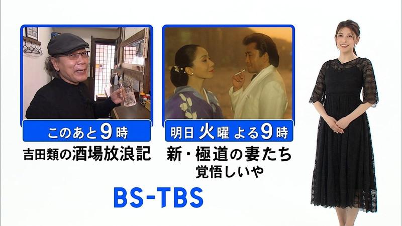 【上村彩子キャプ画像】スケスケシースルーを見せつけるエロ女子アナwwww 16
