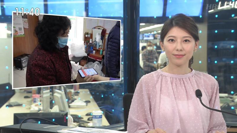 【上村彩子キャプ画像】スケスケシースルーを見せつけるエロ女子アナwwww 19