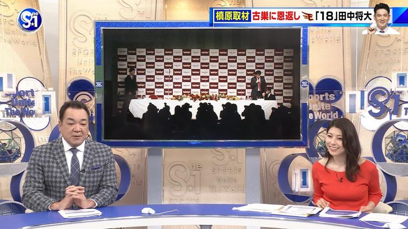 【上村彩子キャプ画像】スケスケシースルーを見せつけるエロ女子アナwwww 23
