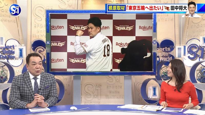 【上村彩子キャプ画像】スケスケシースルーを見せつけるエロ女子アナwwww 29