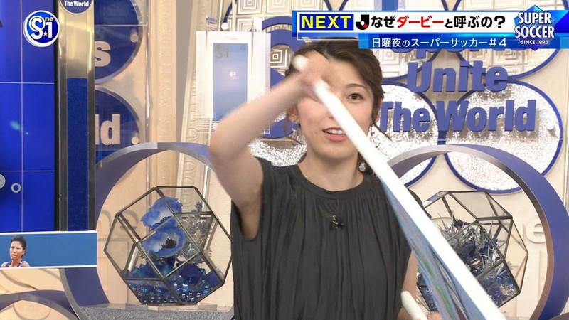 【上村彩子キャプ画像】スケスケシースルーを見せつけるエロ女子アナwwww 35