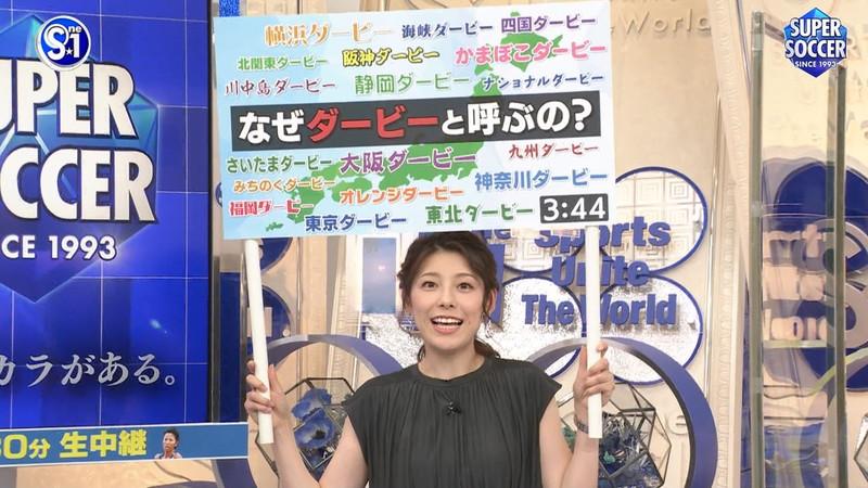 【上村彩子キャプ画像】スケスケシースルーを見せつけるエロ女子アナwwww 36
