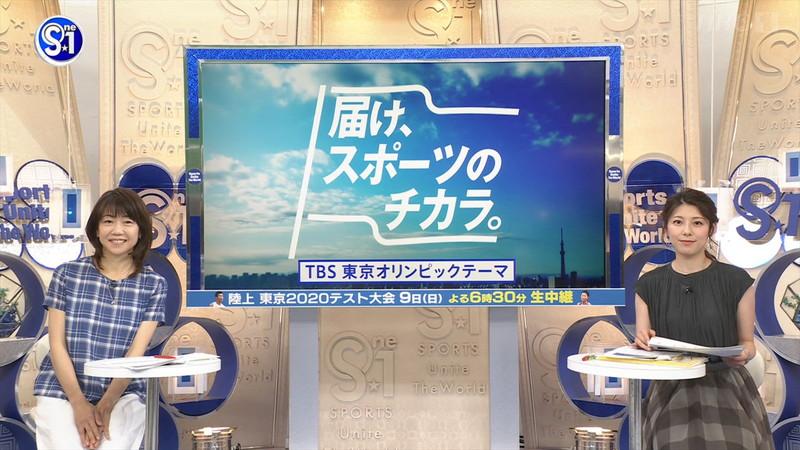 【上村彩子キャプ画像】スケスケシースルーを見せつけるエロ女子アナwwww 37