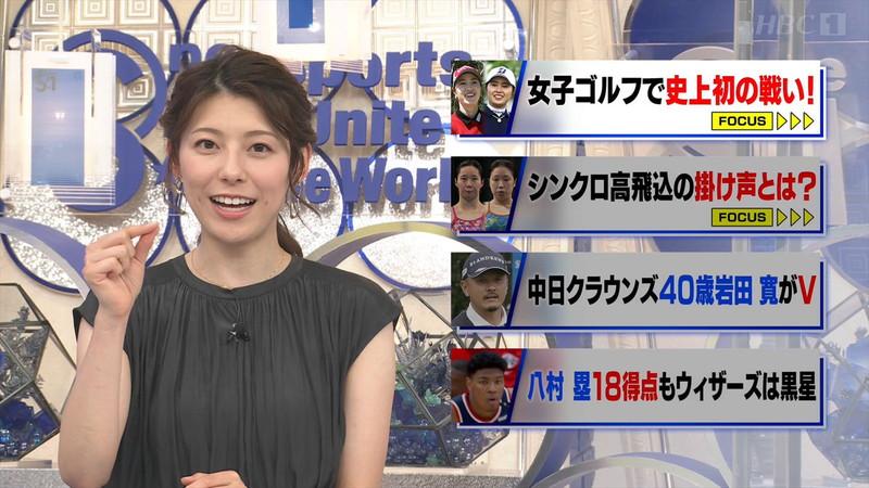 【上村彩子キャプ画像】スケスケシースルーを見せつけるエロ女子アナwwww 38