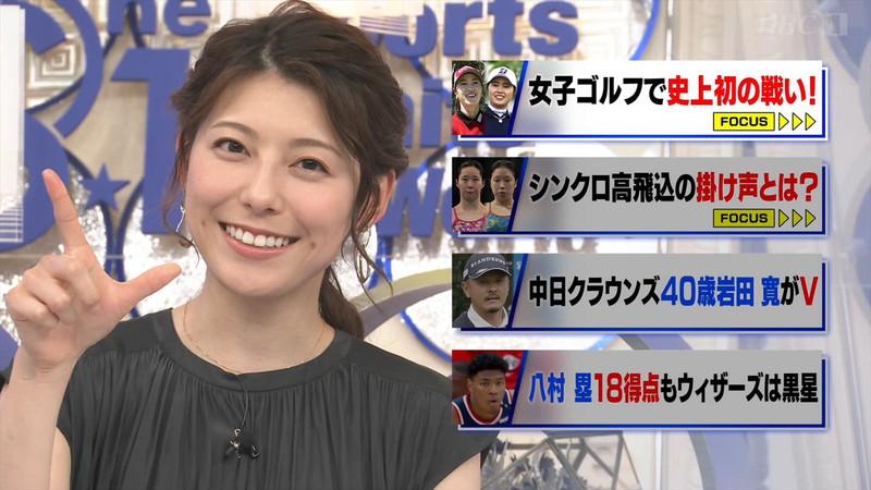 【上村彩子キャプ画像】スケスケシースルーを見せつけるエロ女子アナwwww 39