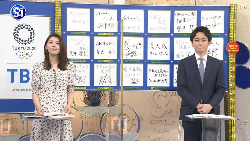 【上村彩子キャプ画像】スケスケシースルーを見せつけるエロ女子アナwwww 40