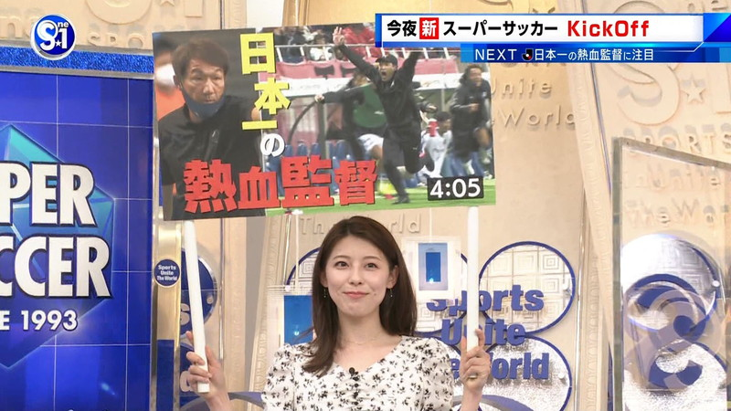 【上村彩子キャプ画像】スケスケシースルーを見せつけるエロ女子アナwwww 42