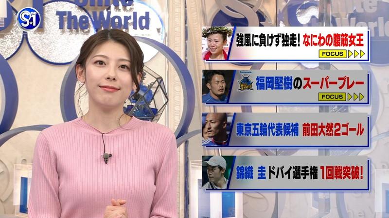 【上村彩子キャプ画像】スケスケシースルーを見せつけるエロ女子アナwwww 49