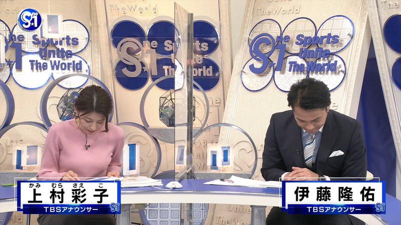 【上村彩子キャプ画像】スケスケシースルーを見せつけるエロ女子アナwwww 50