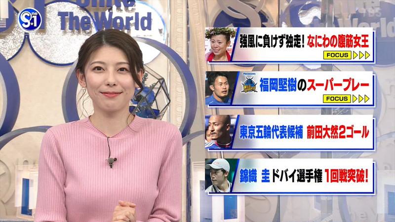 【上村彩子キャプ画像】スケスケシースルーを見せつけるエロ女子アナwwww 55