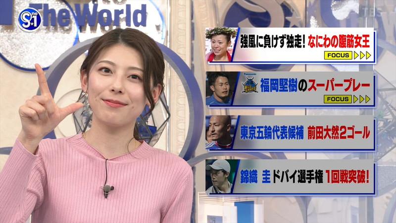 【上村彩子キャプ画像】スケスケシースルーを見せつけるエロ女子アナwwww 56