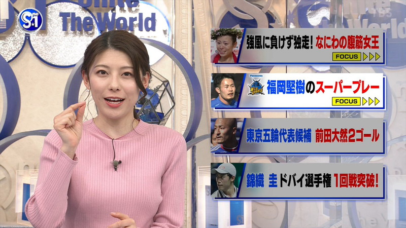 【上村彩子キャプ画像】スケスケシースルーを見せつけるエロ女子アナwwww 57