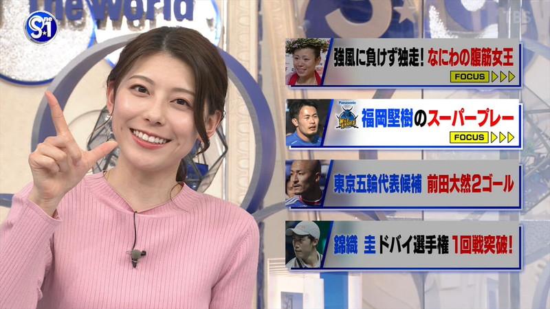【上村彩子キャプ画像】スケスケシースルーを見せつけるエロ女子アナwwww 58