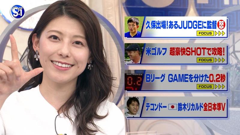 【上村彩子キャプ画像】スケスケシースルーを見せつけるエロ女子アナwwww 63
