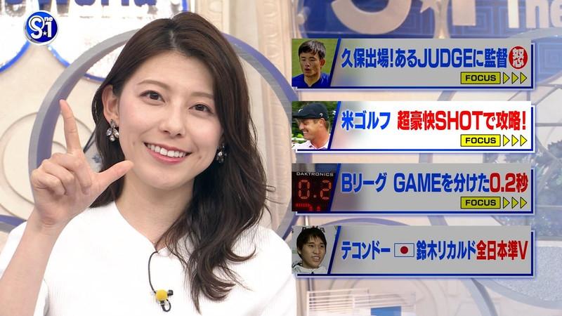 【上村彩子キャプ画像】スケスケシースルーを見せつけるエロ女子アナwwww 64