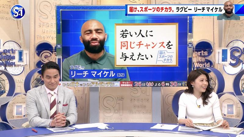 【上村彩子キャプ画像】スケスケシースルーを見せつけるエロ女子アナwwww 65