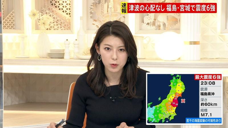 【上村彩子キャプ画像】スケスケシースルーを見せつけるエロ女子アナwwww 73