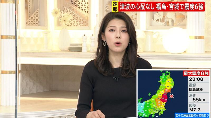 【上村彩子キャプ画像】スケスケシースルーを見せつけるエロ女子アナwwww 74