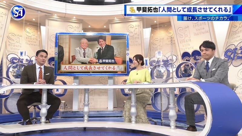 【上村彩子キャプ画像】スケスケシースルーを見せつけるエロ女子アナwwww 75