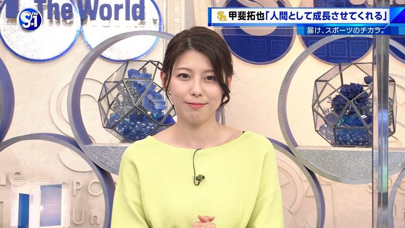 【上村彩子キャプ画像】スケスケシースルーを見せつけるエロ女子アナwwww 78