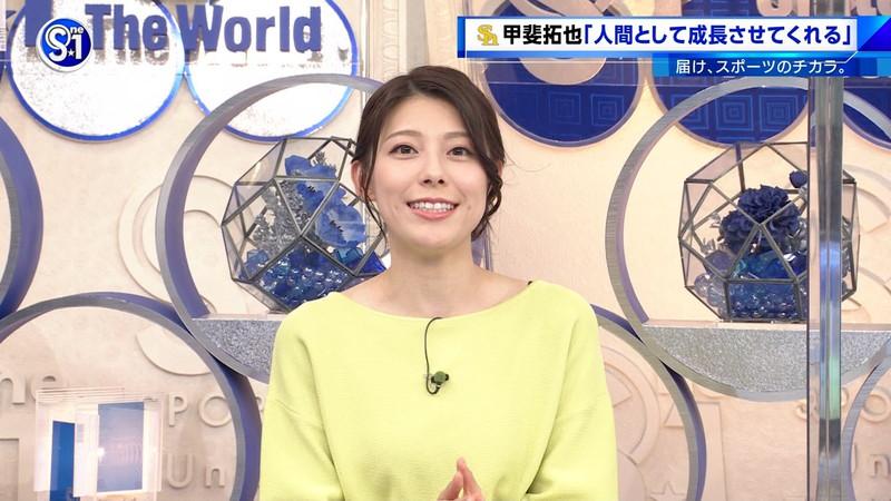 【上村彩子キャプ画像】スケスケシースルーを見せつけるエロ女子アナwwww 79