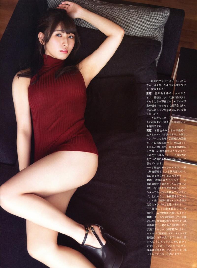 【栗原紗英グラビア画像】可愛さの中にセクシーさも混在しているアイドル 13