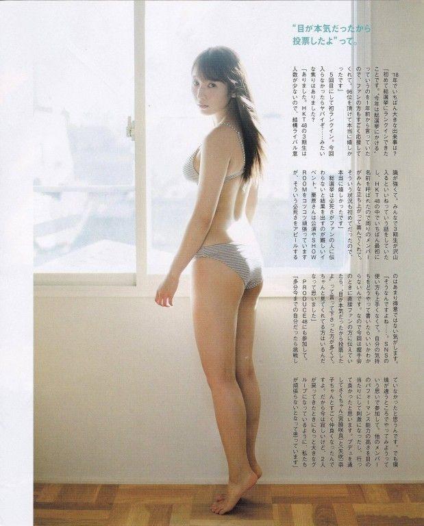 【栗原紗英グラビア画像】可愛さの中にセクシーさも混在しているアイドル 19