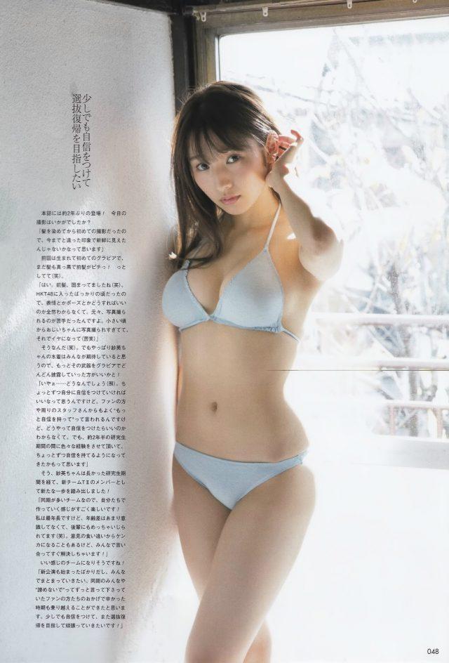 【栗原紗英グラビア画像】可愛さの中にセクシーさも混在しているアイドル 51