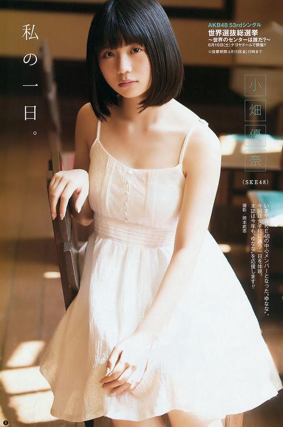 【小畑優奈グラビア画像】元SKE48メンバーアイドルだった美少女の現在は? 27