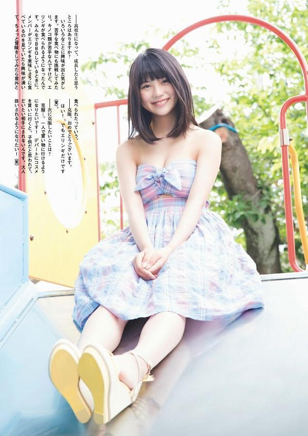 【小畑優奈グラビア画像】元SKE48メンバーアイドルだった美少女の現在は? 54