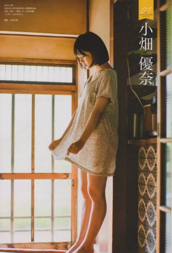 【小畑優奈グラビア画像】元SKE48メンバーアイドルだった美少女の現在は? 67
